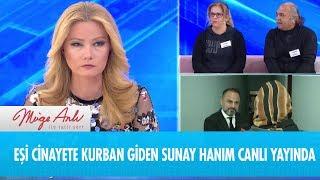 Eşi cinayete kurban giden Sunay hanım canlı yayında  - Müge Anlı ile Tatlı Sert 16 Ocak 2019