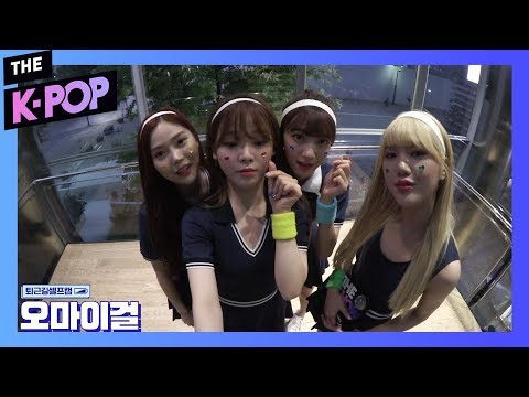 OH MY GIRL, The Show; On The Way Out, Self-cam (190813)