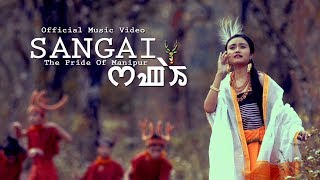 Sangai : The Pride Of Manipur - Official BM Production Music Video Release