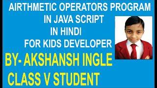 How to make AHTHEMATIC OPERATORS PROGRAM in java script  in Hindi