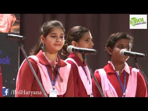 Bata Mere Yaar Sudama | Bol Haryana Utsav 2017 | Rohtak