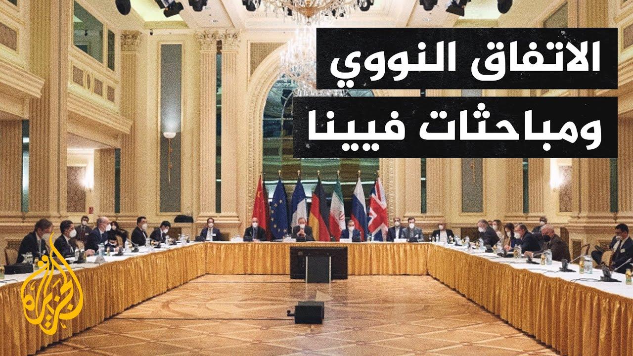 السفير الروسي: أجواء اجتماعات أطراف الاتفاق النووي في فيينا كانت إيجابية  - نشر قبل 21 دقيقة