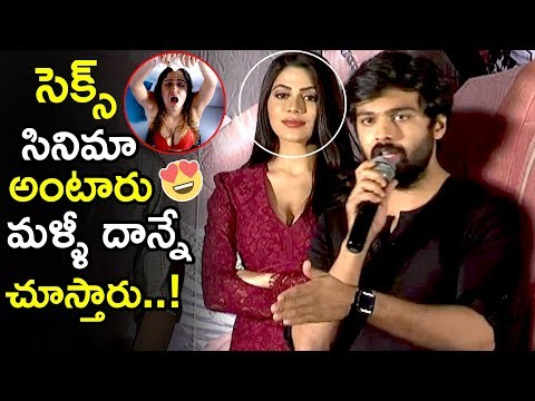 Hero Adith Shockoing Speech at Chikati Gadilo Chithakotudu Success Meet || Life Andhra Tv