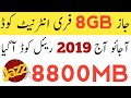 Mobilink jazz free internet new code 2019 New Vpn Trick | jazz free internet unlimted Method