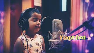 Siva karthikeyan daughter | cute song | yaar iva.. yaar indha devathai.. | video by Raghu Kiran