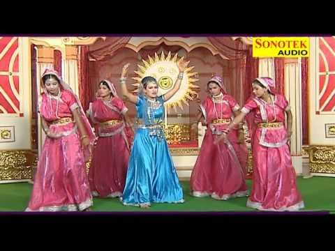 Aalha Maa Chandi Devi Sanjo Baghel P3