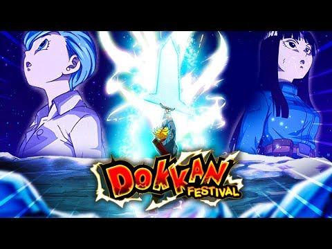 The Best Celebration In Global History? Thank You Celebration 2019! Dbz: Dokkan Battle