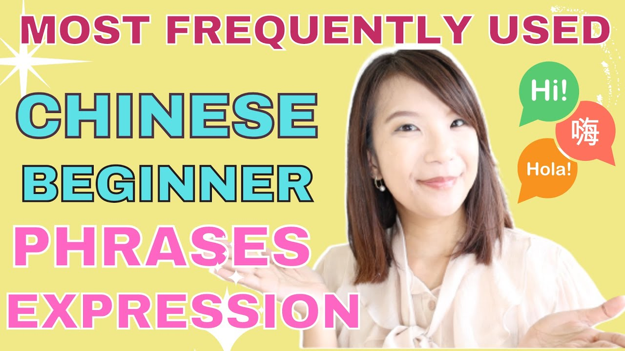 Most Frequently Used Chinese Phrases Expressions for Beginners