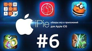 Scan & Translate, Bellyfish, Space Tower Defender, Soldier vs Aliens - софт iOS: iPie #6