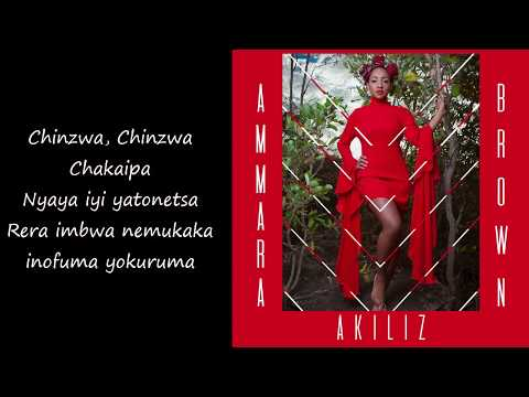 Ammara- Akiliz(Lyrics)
