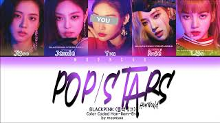 "How Would BLACKPINK「5 Members Ver.」Sing ""POP/STARS"" by K/DA • League Of Legends MP3"