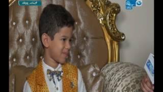 بنات وولاد |  لحظة تسليم محمد جائزة برنامج