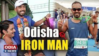 Gambar cover Odisha's Iron Man | Soubhagya Kumar Rath | Germany(Hamburg) Triathlon Winner | Special Chit-Chat