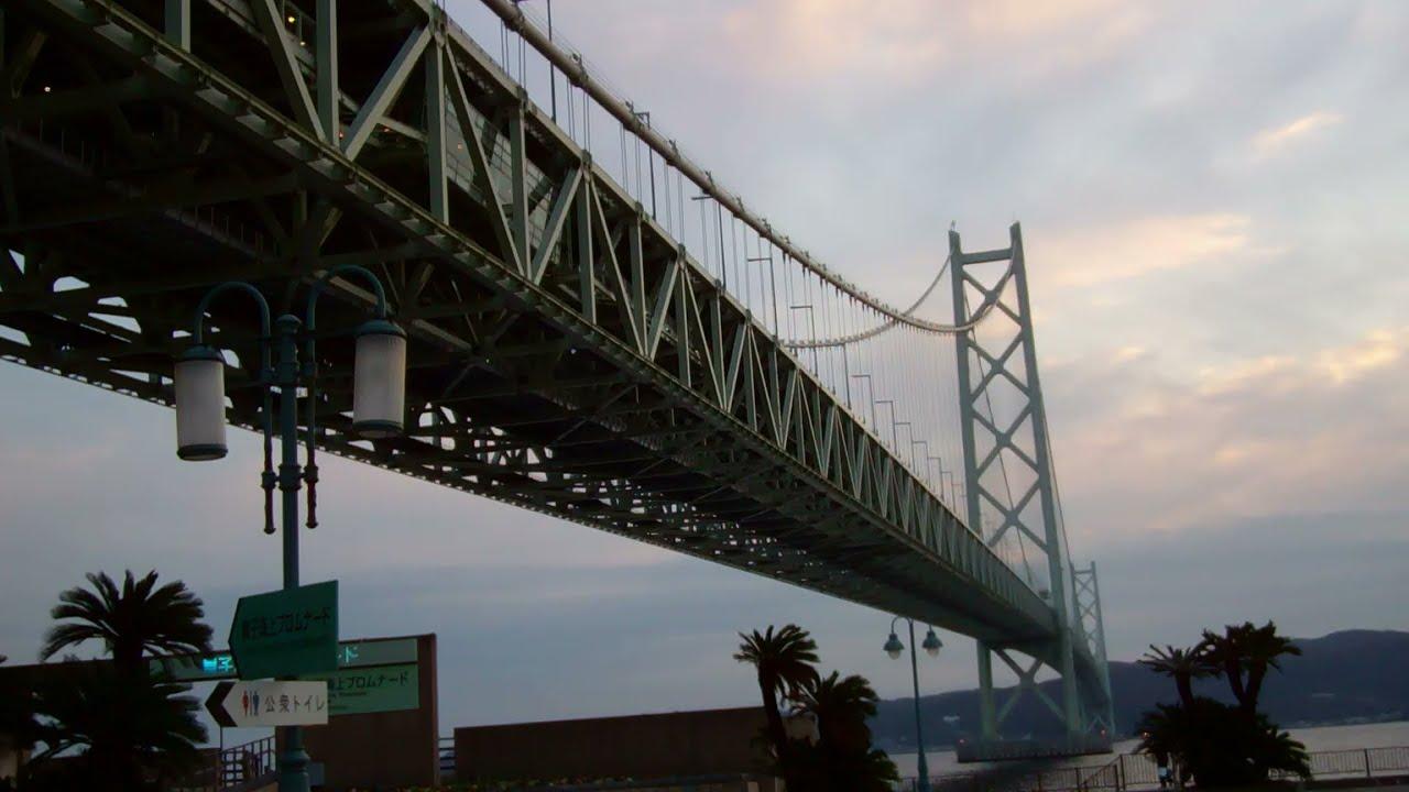 The Magnificent Akashi Kaikyo u00c6u0098u008eu00e7u009fu00b3u00e6u00b5u00b7u00e5u00b3u00a1 Bridge Kobe City Japan