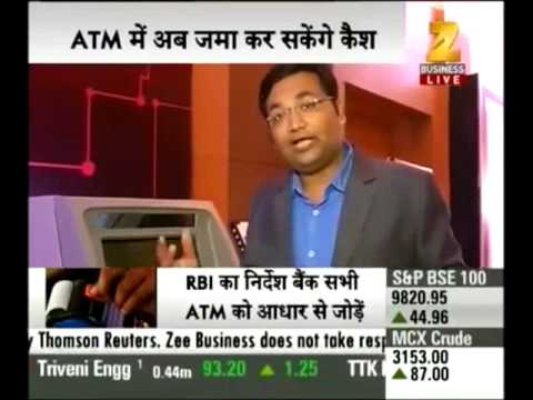 Demo of New Generation ATM with Thumb impression and other features.