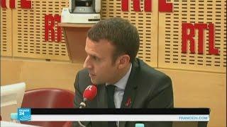 ساسة فرنسيون يعلقون على قرار هولاند بعدم الترشح للانتخابات الرئاسية