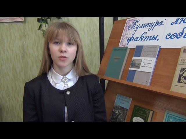 Изображение предпросмотра прочтения – НатальяГоленькова читает произведение «Пророк (С тех пор как Вечный Судия…)» М.Ю.Лермонтова