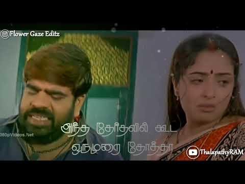 Kalyaanam Kuda Song | Veerasamy | T.Rajendhiran | WhatsApp Status