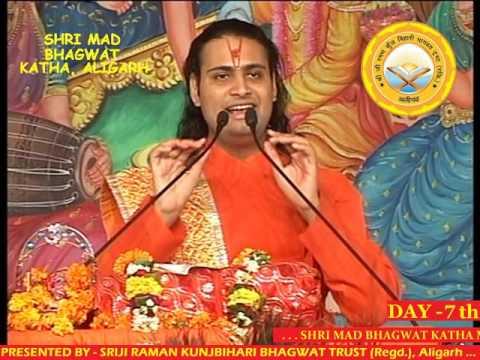 SHRI MAD BHAGWAT KATHA   ALIGARH   DAY 7   PART   II nd