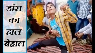 डांस का हाल बेहाल | रायता फैल गया | Funny Dance Compilation