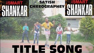 Ismart Title Song | iSmart Shankar | Ram Pothineni, Nidhhi Agerwal & Nabha Natesh