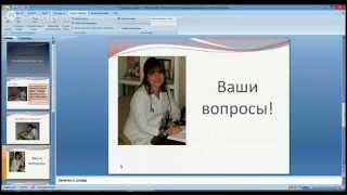 Ваш вопрос врачу педиатру онлайн.(, 2014-04-12T19:28:47.000Z)