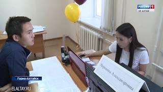 В ГАГУ начался прием документов для поступления