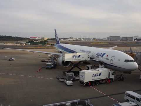 2016/11/19 All Nippon Airways 173 Announcement: Houston - Tokyo Narita