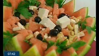 Салат из Арбуза с Маслинами - Ранок - Інтер