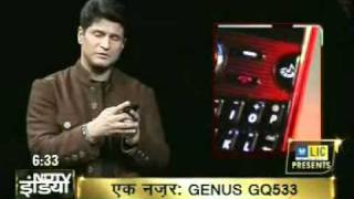 GENUS GQ533 Mobile Phone review on NDTV India