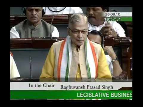 Educational Tribunals Bills, 2010: Sh. Murli Manohar Joshi: 26.08.2010