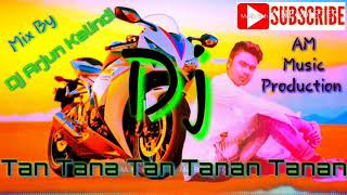 Tan Tana Tan Tanan Tanan Hindi  Old Dj Mix Dj ArjuN Kalindi Dj Kalindi Studio PatPuR ShaBBanDh Banku