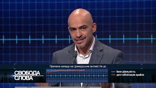 Найем: Разбитые лица, простреленные лёгкие, поломанные руки... это кто делает, - Путин?