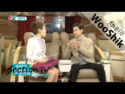Section TV 섹션 TV - Attractive movie star, Choi Woo-shik 20160117