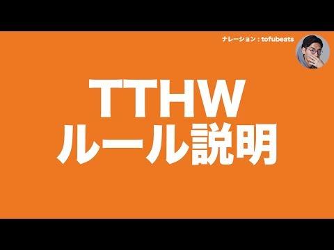 works - tofubeats WEB