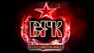 BFK - Roter Regen