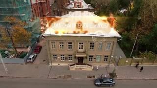 Наследие Самары. Музей усадьба Алексея Толстого