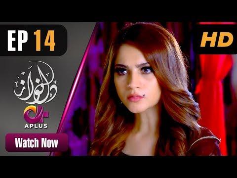 Drama   Dil Nawaz - Episode 14   APlus ᴴᴰ Dramas   Neelam Muneer, Aijaz Aslam, Minal Khan