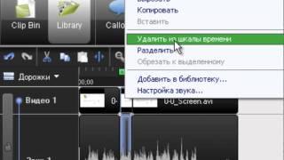 Как записать видео с экрана(Видео о том, как записать видео с экрана монитора. Руководство по использованию программы Camtasia Studio. Записат..., 2011-06-23T12:53:43.000Z)