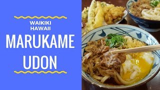 Marukame Udon the best in Waikiki Authentic Japanese food in Hawaii Oahu