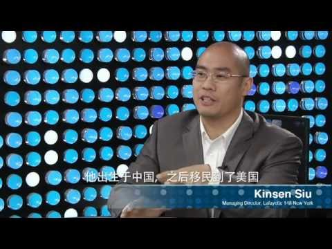 """Building Chinese Fashion Brands"" - Thoughtful China"