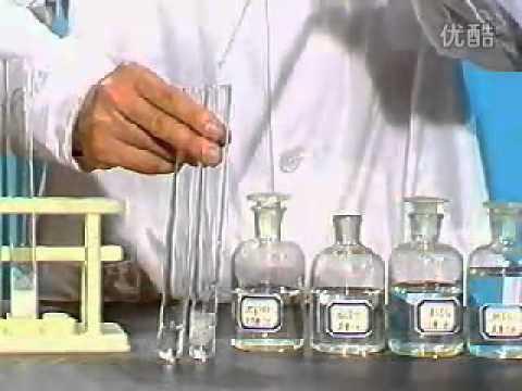 The Comparison Of Aluminium Hydroxide And Magnesium Hydroxide Alkaline
