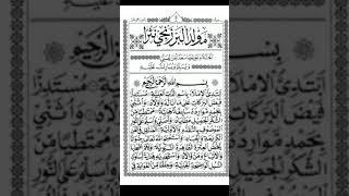 Download Lagu Maulid Albarzanji Nasar - Ust NurShodiq & Hubbunnabi mp3