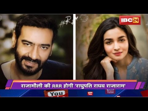 top bollywood news today