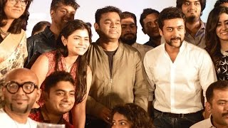 24-Audio launch - Surya's Speech!...