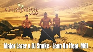 Major Lazer & DJ Snake - Lean On (feat  MO) (Dance Tutorial/Zumba)