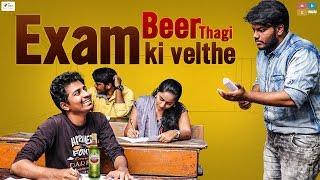 Beer Thagi Exam Ki Velthe || Ravi Ganjam || Tamada Media
