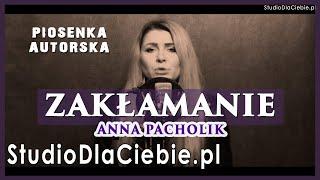 Zakłamanie - Anna Pacholik