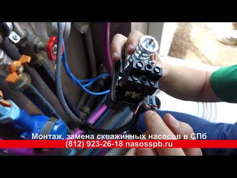 Не включается насос в скважине в Комарово, причина в реле давления