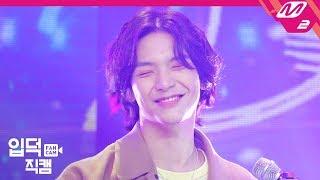 [입덕직캠] 엔플라잉 김재현 직캠 4K '굿밤' (N.Flying KIM JAE HYUN FanCam)   @MCOUNTDOWN_2019.10.24
